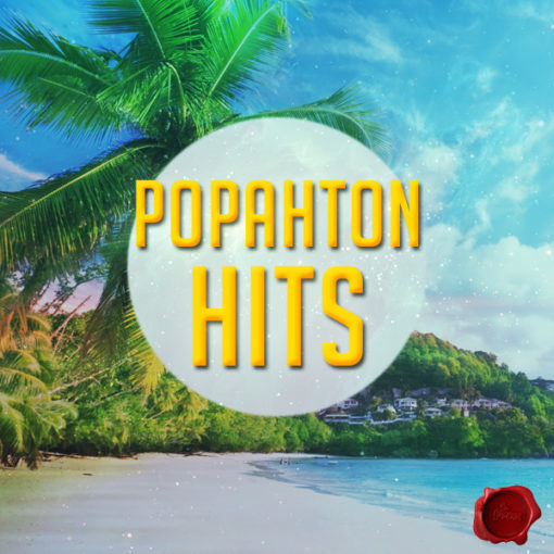 popahton-hits-cover